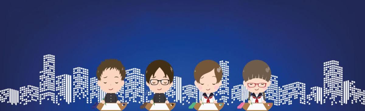 2300_700_exam_city-1